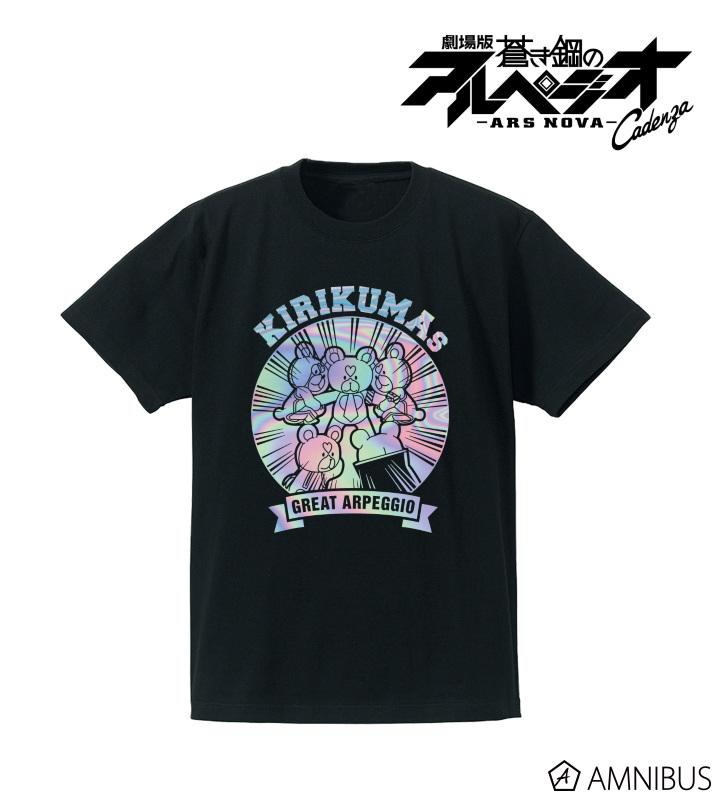 ホログラムTシャツ(グレートアルペジオ)