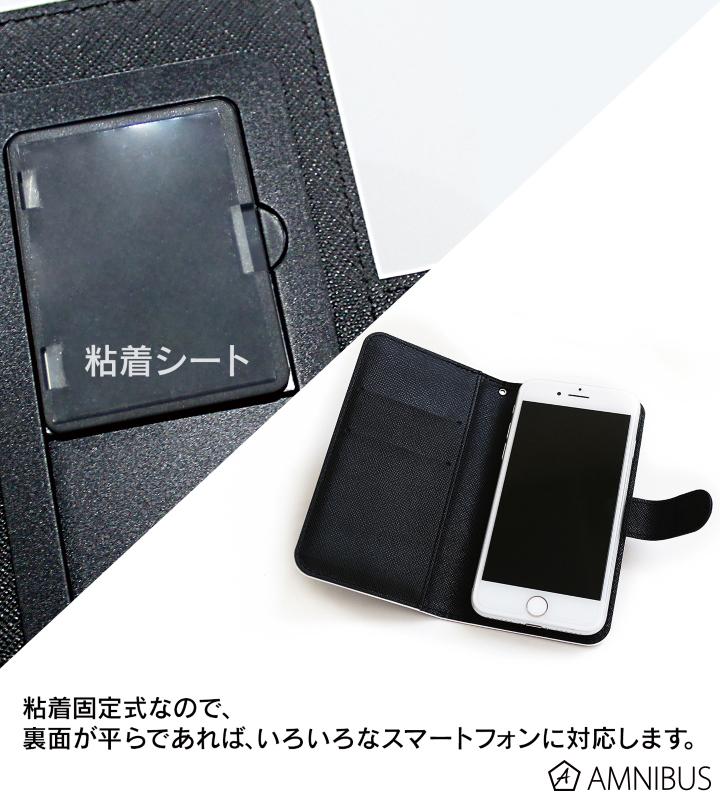 キタコレ 手帳型スマホケース
