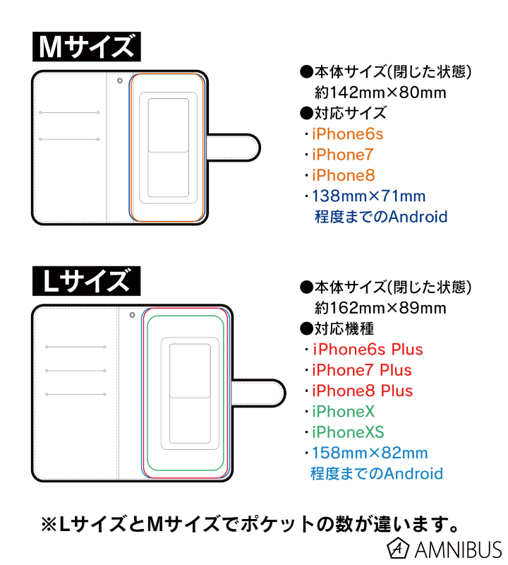 MooNs 手帳型スマホケース