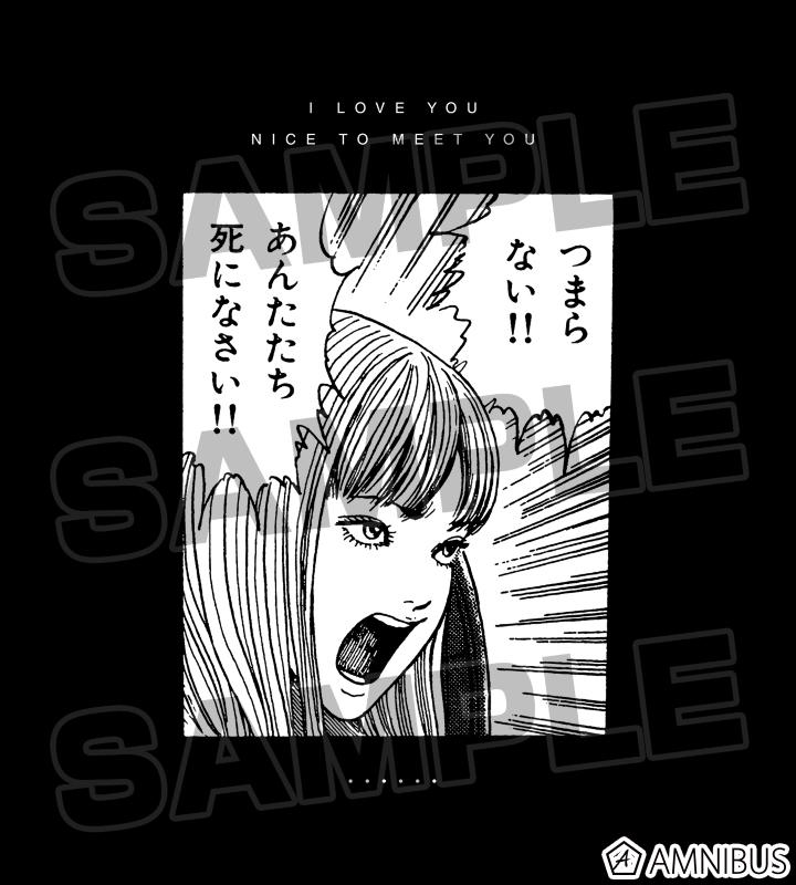 伊藤潤二 - 富江 Tシャツ vol.2/レディース | AMNIBUS(アムニバス)
