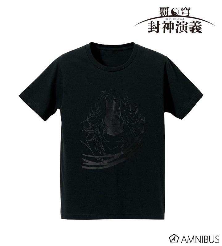 箔プリントTシャツ(聞仲)