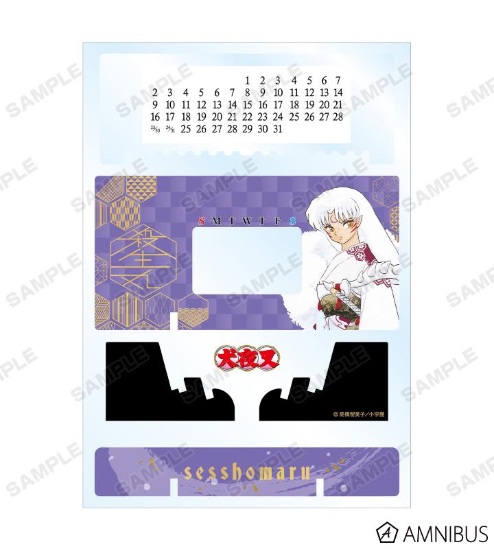 殺生丸 卓上アクリル万年カレンダー