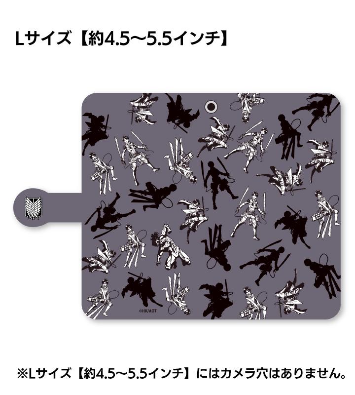 手帳型スマホケース(エレン)