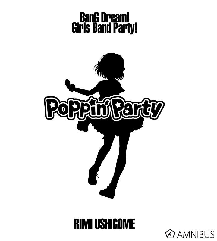 Ani-Art フルグラフィックTシャツ 牛込りみ (Poppin'Party)