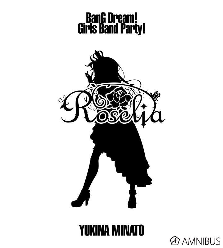 Ani-Art フルグラフィックTシャツ 湊友希那 (Roselia)