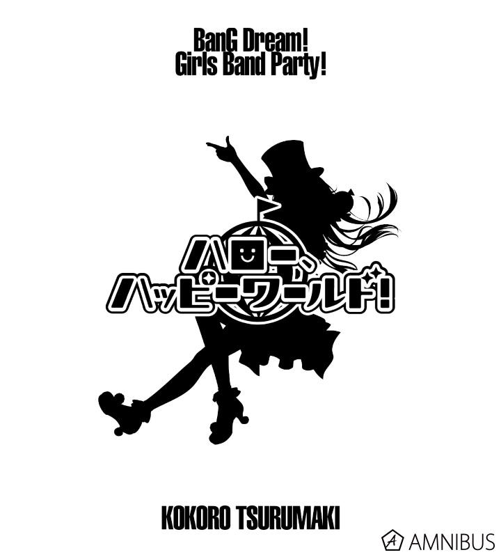 Ani-Art フルグラフィックTシャツ 弦巻こころ (ハロー、ハッピーワールド!)