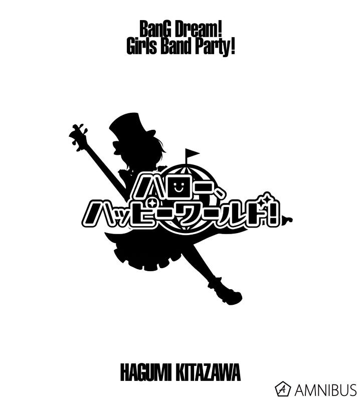 Ani-Art フルグラフィックTシャツ 北沢はぐみ (ハロー、ハッピーワールド!)