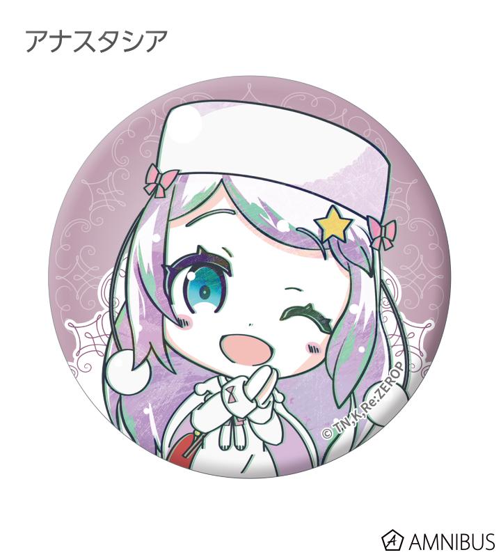 トレーディングデフォルメAni-Art缶バッジ