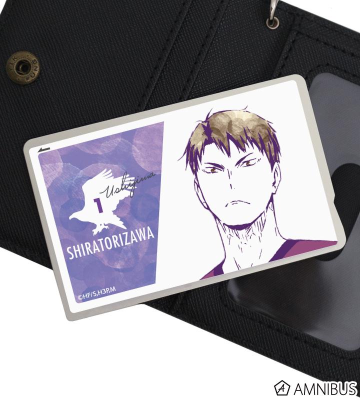 Ani-Art ICカードステッカー(牛島若利)