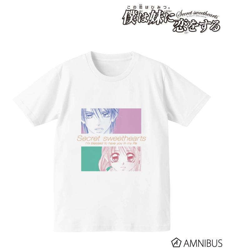 頼&郁 Tシャツ
