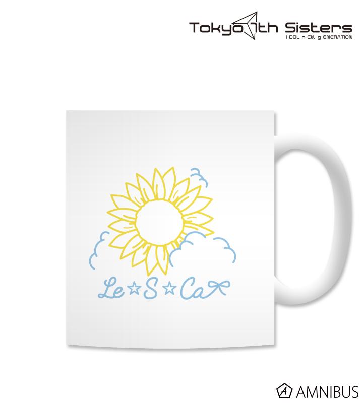 Le☆S☆Ca マグカップ