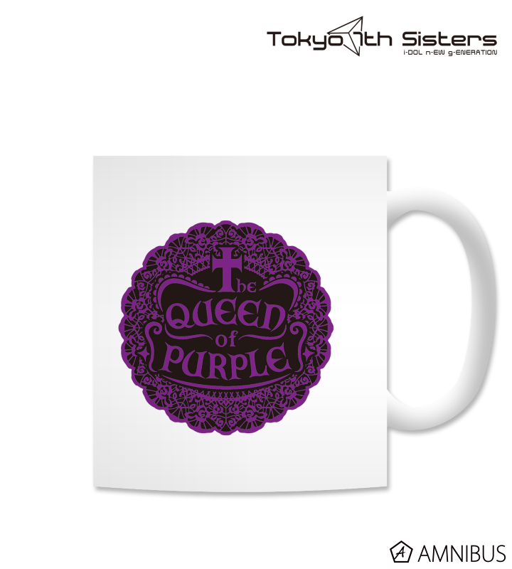 The QUEEN of PURPLE マグカップ