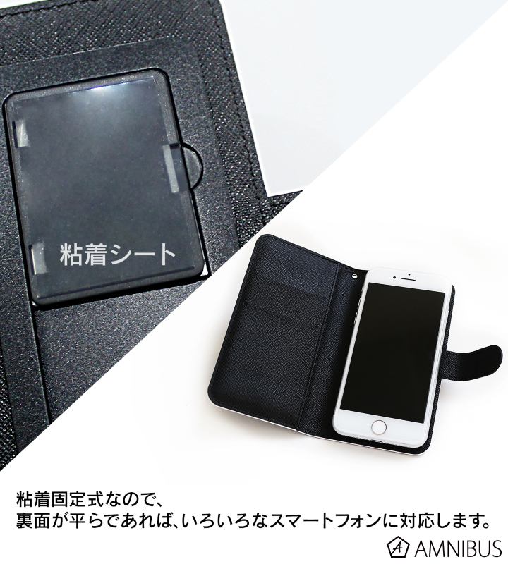 Ani-Art 手帳型スマホケース(ニャンコ先生)
