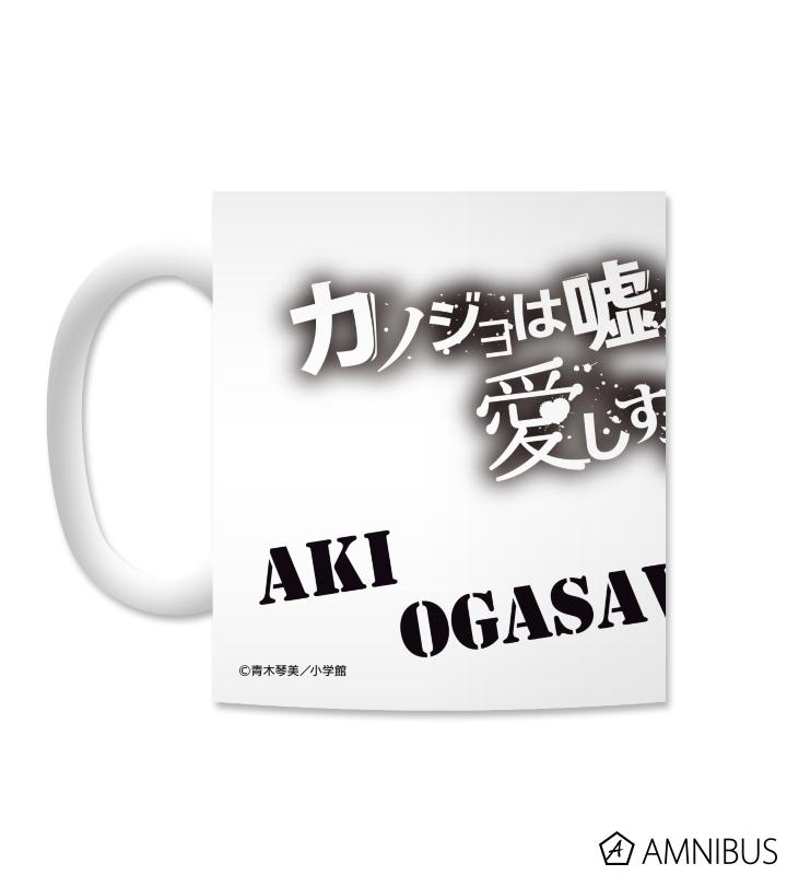 小笠原 秋 マグカップ