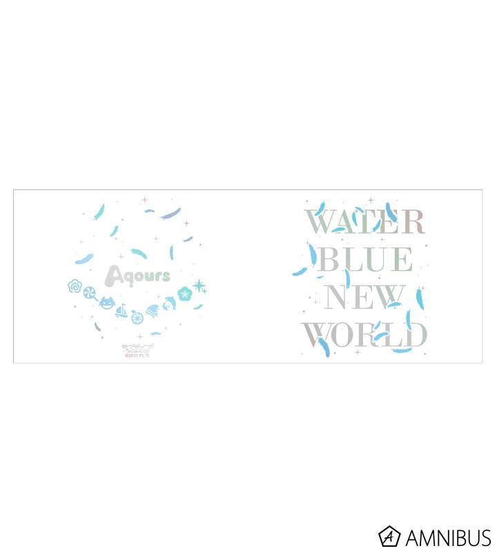 偏光マグカップ(WATER BLUE NEW WORLD)