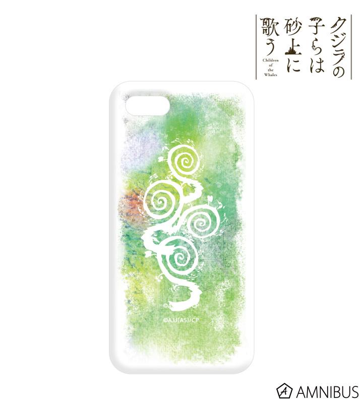 iPhoneケース(チャクロのアウラ)