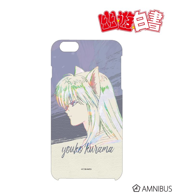 Ani-Art iPhoneケース(妖狐蔵馬)
