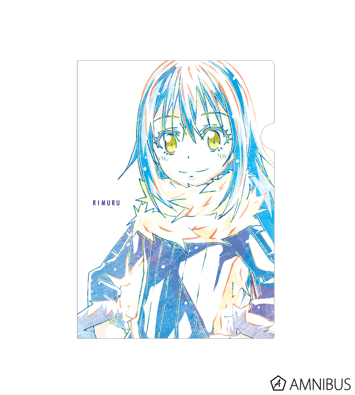 リムル Ani-Art クリアファイル