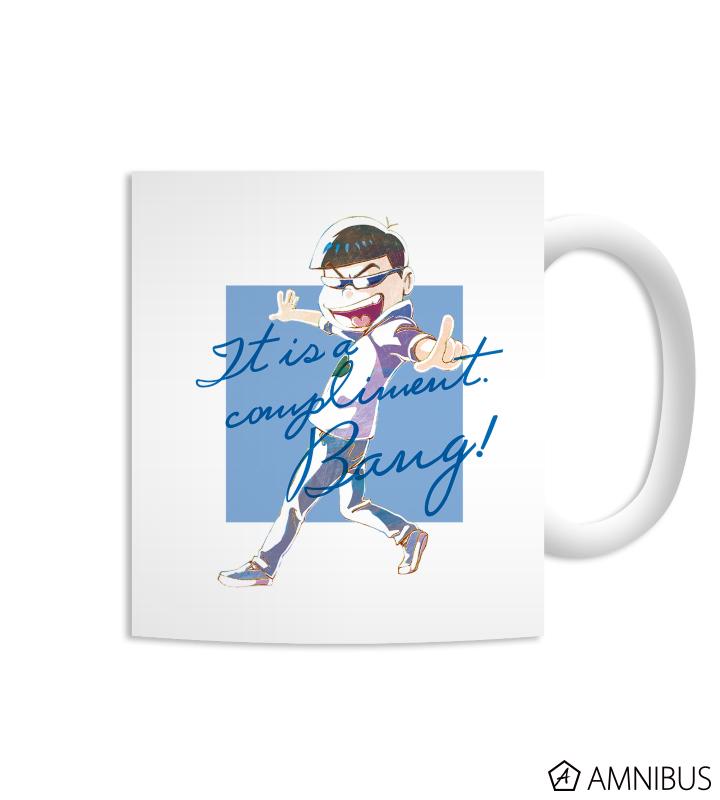 カラ松 Ani-Art マグカップ
