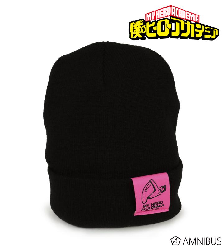ニット帽(麗日お茶子)