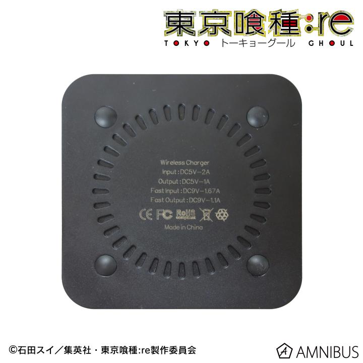 東京喰種トーキョーグール:re Qi規格ワイヤレス充電器