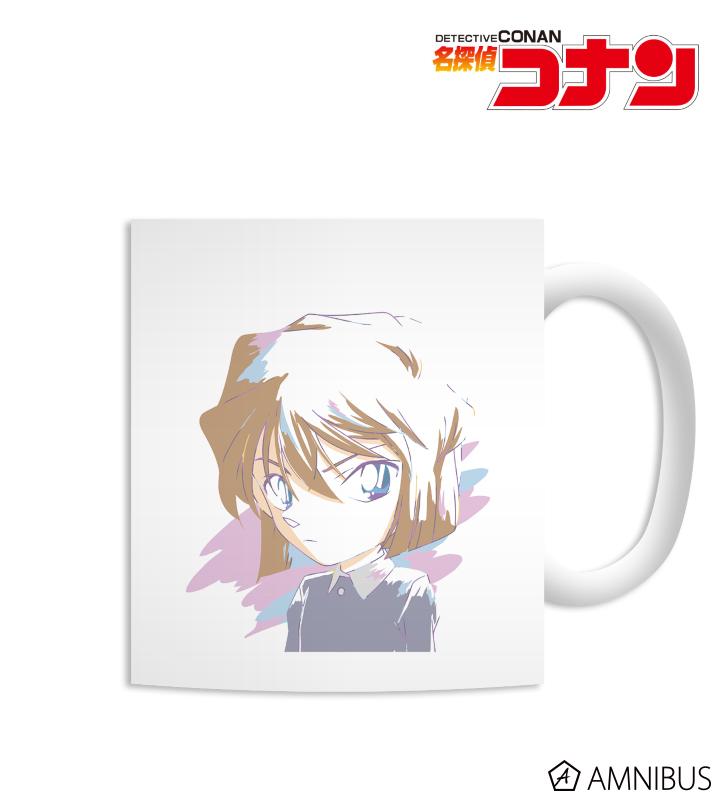 灰原哀 Ani-Art マグカップ