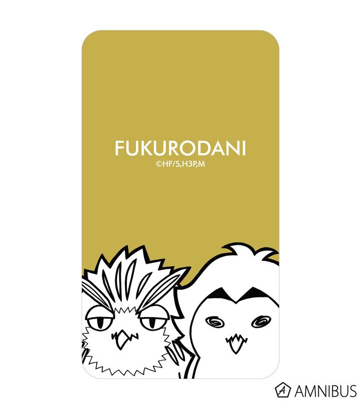 木兎フクロウ&赤葦フクロウ モバイルバッテリー