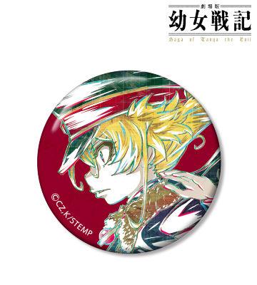 ターニャ Ani-Art 缶バッジ
