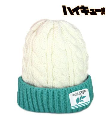 ニット帽(青葉城西高校)