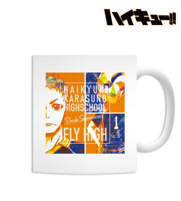 澤村大地 Ani-Art マグカップ vol.2