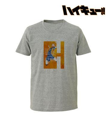日向翔陽 Ani-Art Tシャツ vol.2