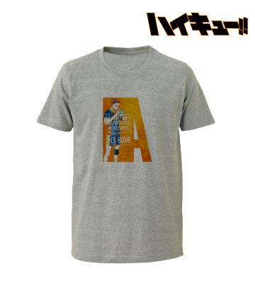 東峰旭 Ani-Art Tシャツ vol.2