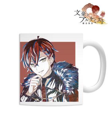 太宰治 Ani-Art マグカップ