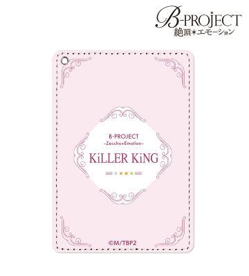 KiLLER KiNG パスケース