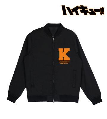 烏野高校 スタジアムジャケット