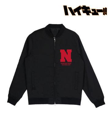 音駒高校 スタジアムジャケット
