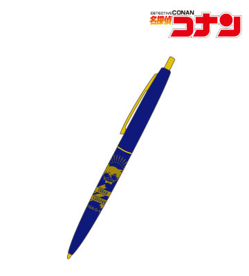 江戸川コナン クリックゴールド ボールペン