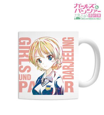 ダージリン Ani-Art マグカップ