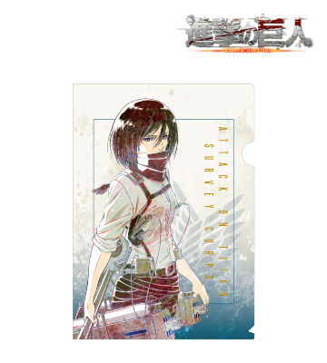 ミカサ Ani-Art クリアファイル