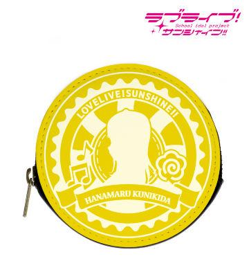ラウンドコインケース(国木田花丸)