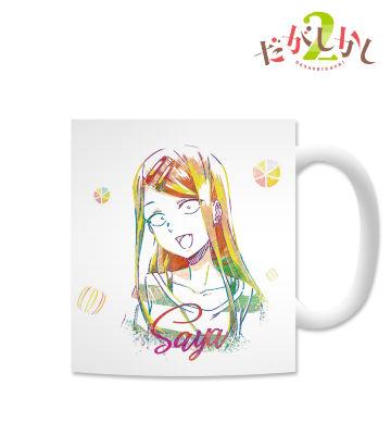 Ani-Artマグカップ(遠藤サヤ)