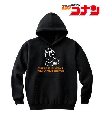 イニシャルパーカー(世良真純)