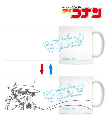 メタモマグカップ(怪盗キッド)