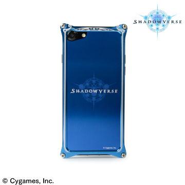 ソリッドバンパー Shadowverse for iPhone 8 / 7 Blue