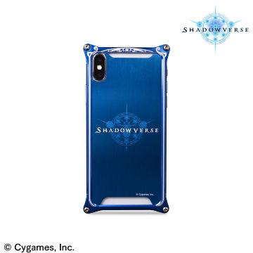 ソリッドバンパー Shadowverse for iPhone X Blue