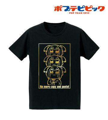 箔プリントTシャツ (もうコピペしない! )