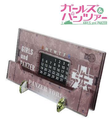 アクリル万年パンツァーカレンダー