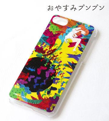 スマートフォンケース vol.1.1【おやすみプンプン】