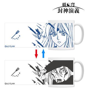 妖怪変化マグカップ