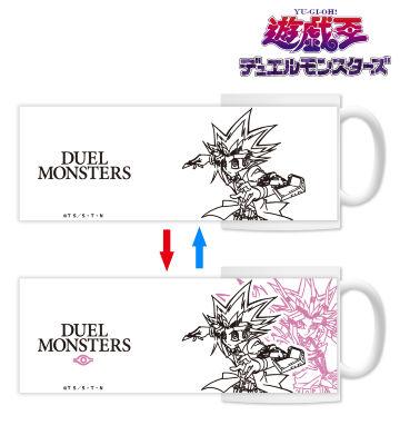 メタモマグカップ(武藤遊戯&闇遊戯)
